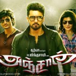 Anjaan Movie Review