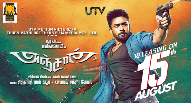 Photo of Anjaan trailer garners 1 million views in 60+ hours
