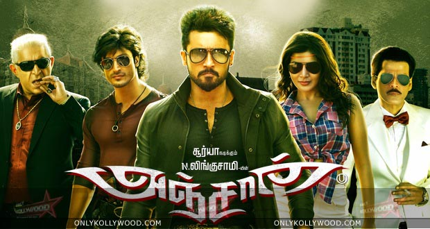 Photo of Anjaan Rating