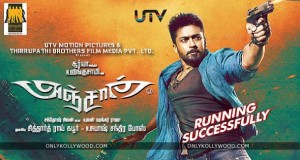 Anjaan collections copy