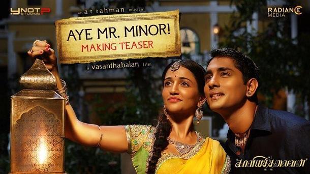 Photo of Kaaviyathalaivan – Making of 'Aye Mr. Minor' Song