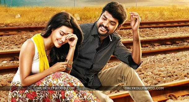 Photo of Oru Oorla Rendu Raja Songs Review