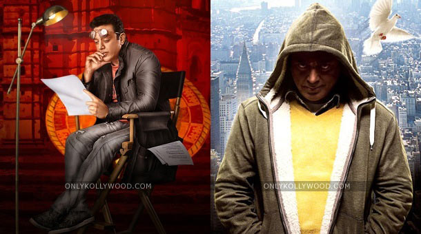 Photo of Uttama Villain for Gandhi Jayanti, Vishwaroopam 2 for Kamal Haasan's birthday?