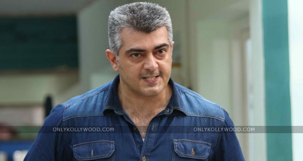 Bomb threat to Ajith house - Only Kollywood