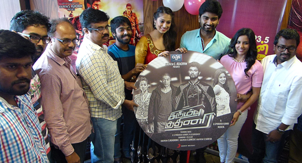 irumbu kuthirai audio launch fi