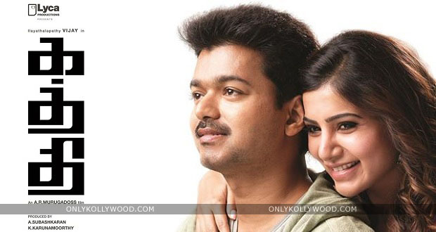 Photo of Long final schedule for Kaththi underway; Hyderabad next stop