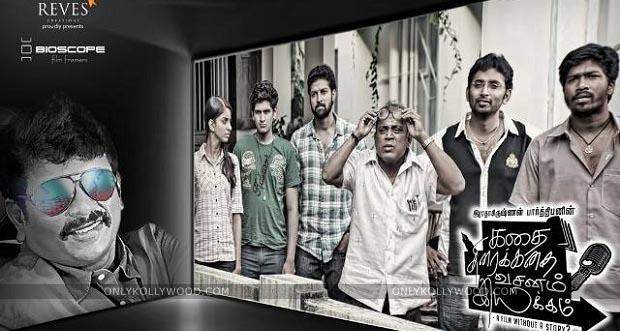 Photo of KTVI sequel is titled 'Upma Company'