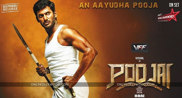 Photo of Vishal to launch 'V Music' audio label