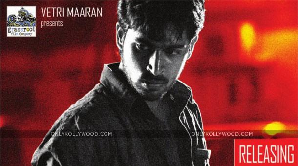 Photo of Vendhar Movies bags Vetrimaaran's Poriyaalan