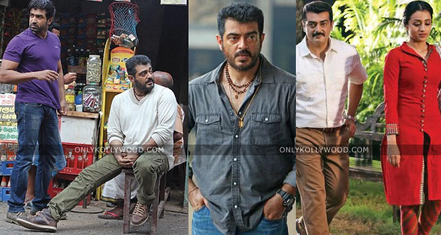 Photo of Thala 55 – Movie Stills