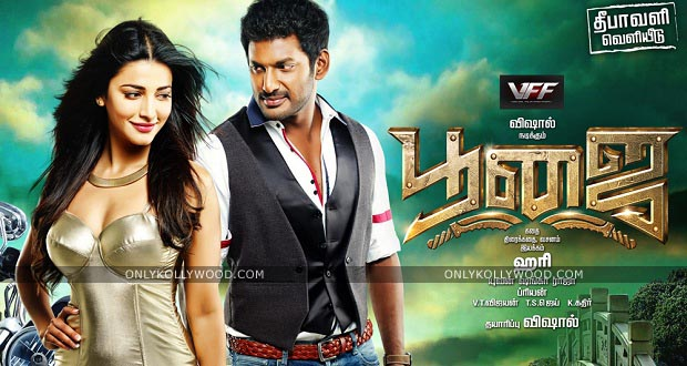 Photo of Poojai wrapped up; audio from October 1st