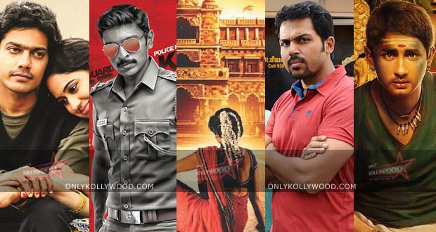 Photo of List of Tamil Movies releasing this September!