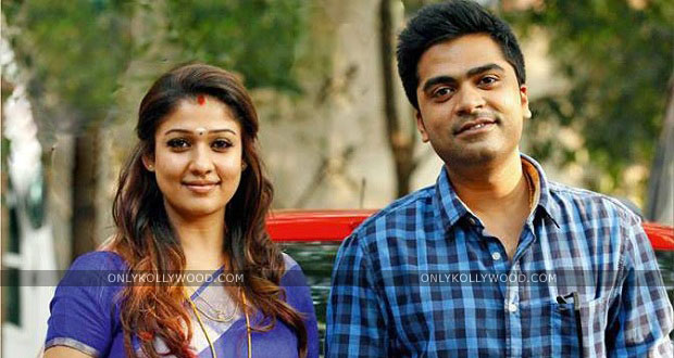 Photo of Idhu Namma Aalu first look poster and teaser in October