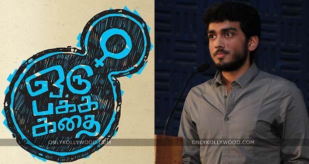 Photo of Oru Pakka Kathai is realistic and rooted: Balaji Tharaneetharan