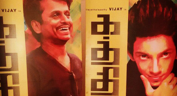Photo of Kaththi: AR Murugadoss and Anirudh to do cameo in Selfie Pulla?
