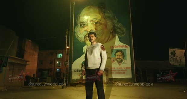 Photo of Madras censored UA; all set for release on September 26th