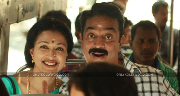 Photo of Papanasam slated for release in June
