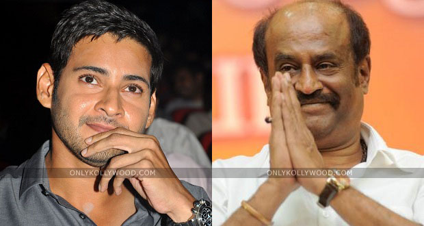 Photo of Rajinikanth and Mahesh Babu to join hands for a multi-starrer?