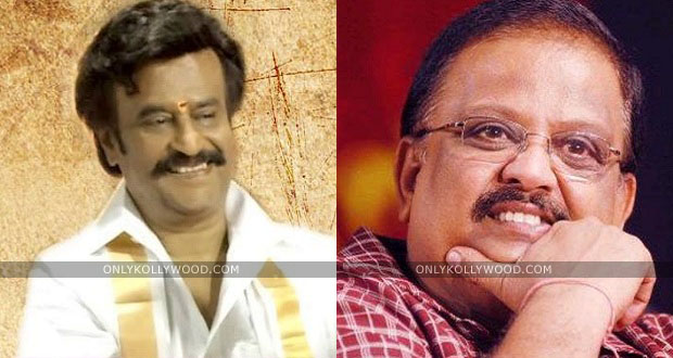 Photo of SPB sings Rajinikanth's opening song in Lingaa