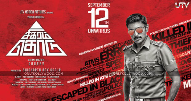 Photo of Vikram Prabhu opens up about his cop role in Sigaram Thodu