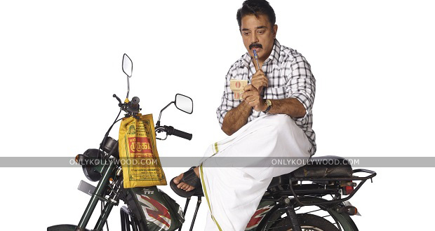 Photo of Official: Papanasam to release on July 3rd