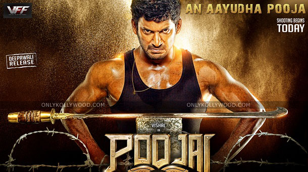 Photo of Poojai clears censor with UA; might go for revising committee