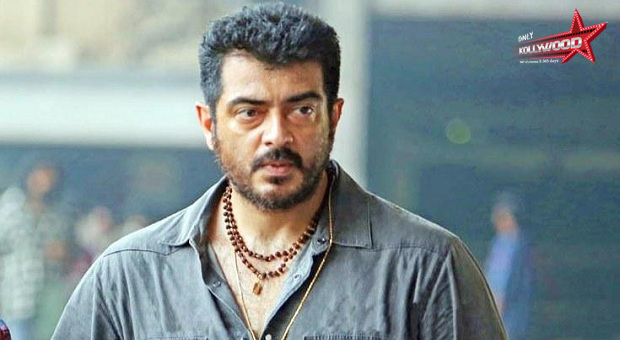 official thala 55 first look poster and title to be