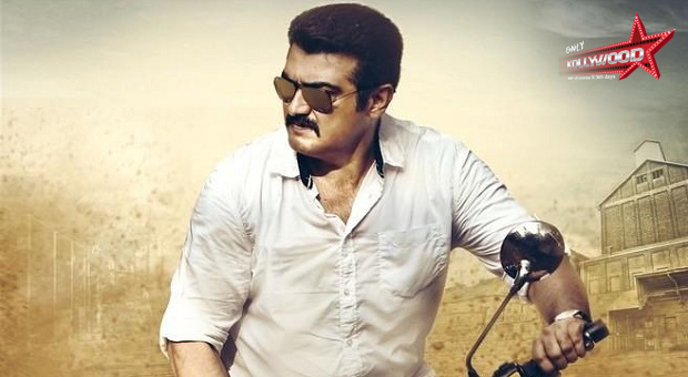 Yennai Arindhaal Movie First Look Posters