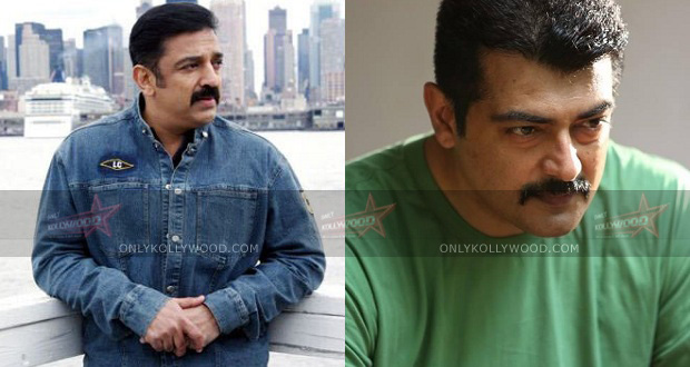 Photo of Kamal Haasan's voice over in Thala 55?