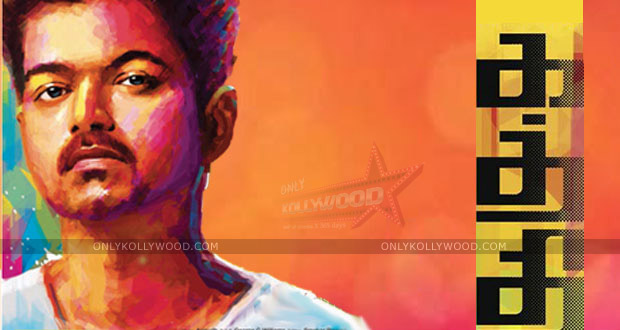Photo of Kaththi: A new benchmark for Tamil films in the UK