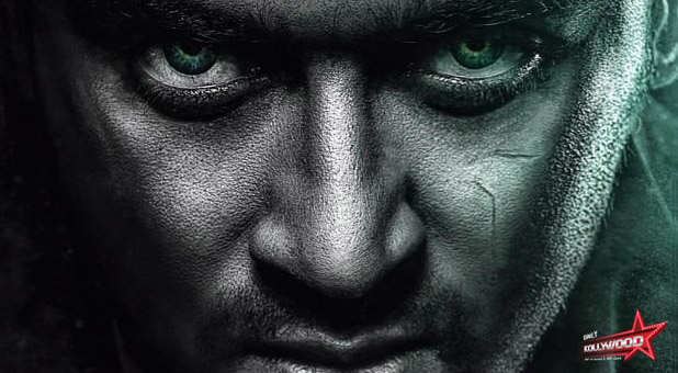 Photo of Masss: Action sequences under progress!