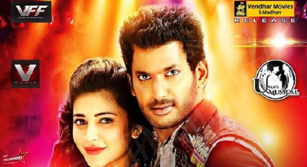 Photo of Poojai to release in 350 screens; biggest release for Vishal!