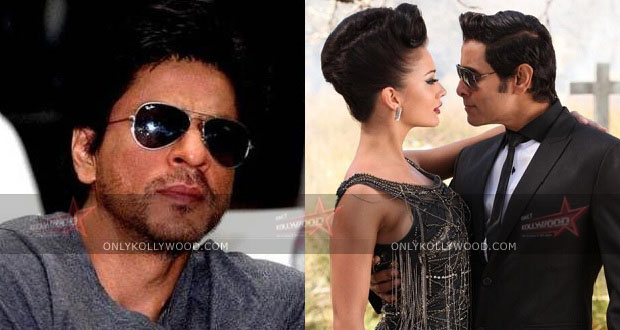 Photo of Shah Rukh Khan is blown away by 'I'