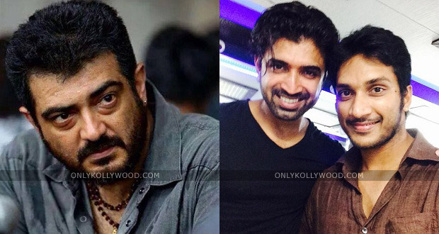 Photo of Thala 55 opening song 'Adhaaru Adhaaru..Udhaaru Udhaaru' completed!