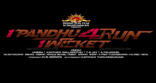 Photo of 1 Pandhu 4 Run 1 Wicket Trailer