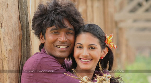 Photo of Anegan Movie Stills