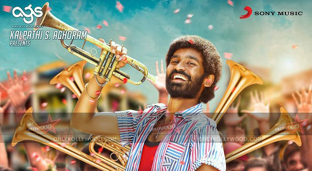 Photo of Dhanush to host Anegan team's next get-together