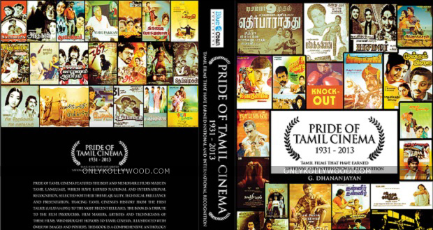 Photo of Dhananjayang's 'Pride of Tamil Cinema' to be launched in IFFI