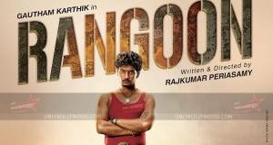 Rangoon gautham karthik copy