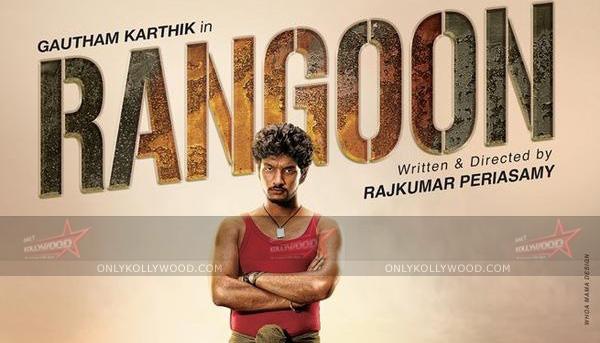Photo of Rangoon Songs