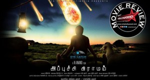 appuchi graamam movie review copy