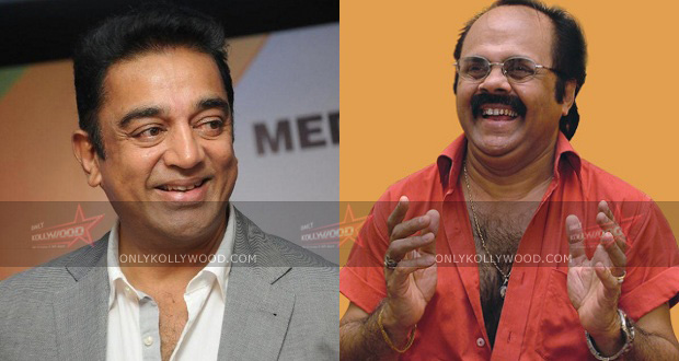 Photo of When Crazy Mohan met Kamal Haasan for the first time