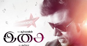 isai songs review copy