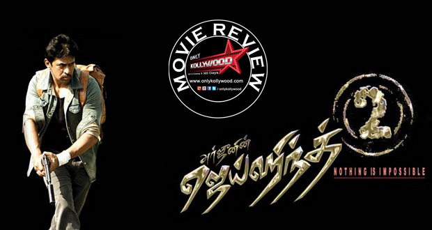 Jaihind 2 Movie Review - Only Kollywood