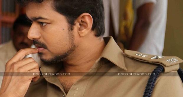 Jilla Movie Vijay Police Stills Jilla Vijay Police Copy