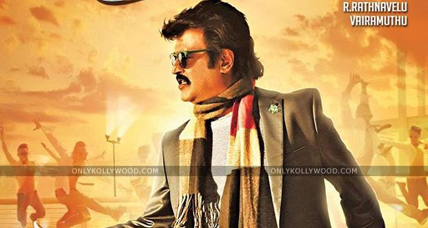 Photo of Vendhar Movie snaps Lingaa Kerala rights