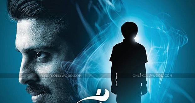 Om Shanthi Om - Tamil Movie Trailer - Only Kollywood