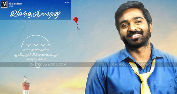 Photo of Vijay Sethupathi issues clarification on Vasantha Kumaran