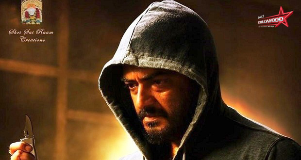 Photo of Yennai Arindhaal trailer on the eve of Christmas?