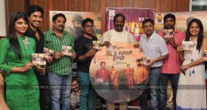 Idam Porul Eval Audio Launch